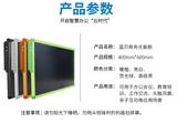 深圳液晶無塵書寫板 高亮度
