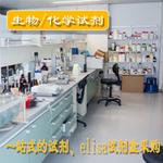 6106-21-4作用,丁二酸钠六水合物试剂