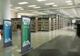 RFID图书/档案管理