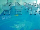 兒童教育功能標準地板