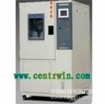 恒温恒湿环境试验箱/恒温恒湿试验箱 型号:BTJS-015