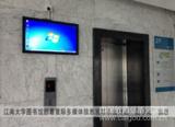 江南大学部署星际互动多?#25945;?#20449;息发布系统项目