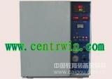 氣相色譜儀 型號:BTF-2060