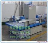 北京汽車零部件運輸模擬振動臺 儀器儀表溫濕振動試驗系統規劃