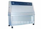 紫外光耐气候试验机,紫外线加速老化机