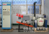 机械式振动试验台 实验标准 行业