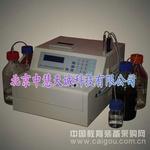 还原糖测定仪|全自动还原糖测试仪 货号:ZH10804