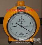 湿式气体流量计/气体流量计/湿式气体流量仪