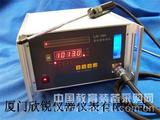LJD-2005通用冷媒检漏仪