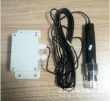 TM-PH土壤PH值传感器