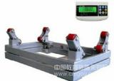 SCS電子氣瓶秤(低價來襲)2000公斤液氯鋼瓶電子磅