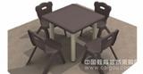 人体工程四座桌