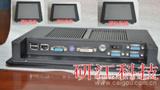 國內品牌研江科技工業平板電腦