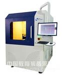 紫外激光电路板直接剥铜技术  激光雕刻机  PCB激光雕刻机