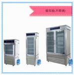 霉菌培养箱人工气候箱恒温恒湿箱