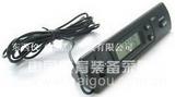 雙探頭內外溫度計/電子溫度計  產品貨號: wi110142 產    地: 國產