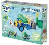 水力发电组合