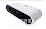 EinScan 三维扫描仪