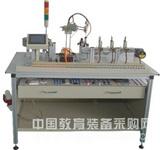 KH-GJD01光机电一体化控制实训装置