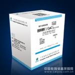 胱抑素C测定试剂盒