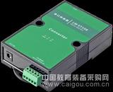 485光电隔离接口转换器