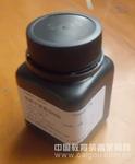 银粉/银棉/银标准溶液