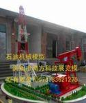 浏阳教学模型、浏阳电力模型、浏阳模型公司、浏阳展览模型,浏阳工业模型