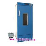 霉菌培養箱(帶加濕功能)/恒溫恒濕培養箱