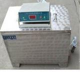 水泥雷氏沸煮箱  產品貨號: wi113205 產    地: 國產