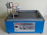 涂料耐洗刷测定仪  产品货号: wi113267 产    地: 国产