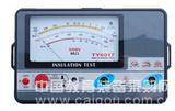 便携式指针兆欧表  产品货号: wi113480 产    地: 国产