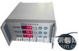 精密恒温冷热台  产品货号: wi114239 产    地: 国产