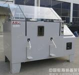 IEC 可程式盐水喷雾试验箱