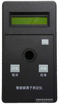 硫離子水質測定儀