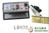 电火花检测仪(单探棒)LDH30