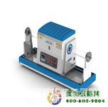 滑轨管式炉MXGH1100-200手动