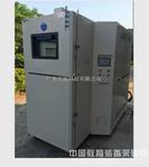 广州高低温冲击试验箱
