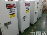 易制毒药品柜-危险品存储柜
