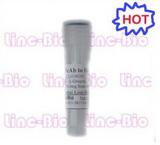 Anti-PGII McAb(coating) /PG II 抗体