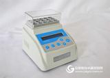 生物指示劑培養器