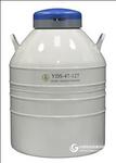 查特金凤液氮罐YDS-47-127