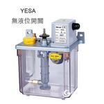 自動活塞式注油機 稀油抵抗式潤滑泵
