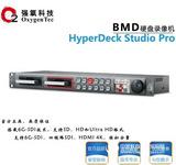 BMD強養HyperDeck Studio Pro 4K硬盤錄像機