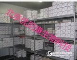 法国 HYPHEN BioMed肝素检测试剂盒 220005