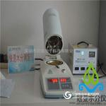 饲料水分测定仪 饲料水分检测仪 厂家企业 品牌参数