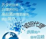 要买落锤冲击试验机,就选中国知名品牌----简户品牌