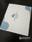 山羊睾酮(T)定量检测试剂盒(ELISA)
