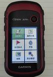 高靈敏度GPS北斗雙星版接收機佳明etrex309x