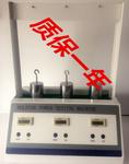 三工位持粘力测试仪CNY-3A