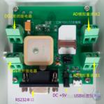 RC0210远程设备授权控制系统(关闭打开),远程网络数据采集 远程锁定锁机解锁